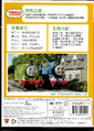 Thumbnail for version as of 21:09, May 8, 2014