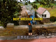 BestDressedEngineChinesetitlecard