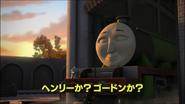 HenryGetstheExpressJapanesetitlecard