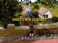 Emily'sNewCoachesChinesetitlecard