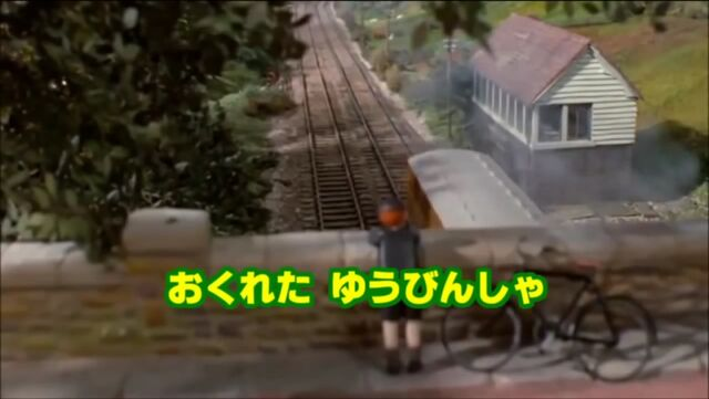 File:Thomas,PercyandthePostTrainRestoredJapanesetitlecard.jpeg
