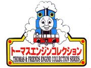 ThomasEngineCollectionSeriesLogo