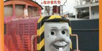 Thomas the Tank Engine Series 6 Vol.2