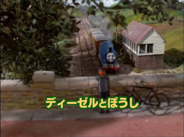File:BowledOutJapanesetitlecard.png