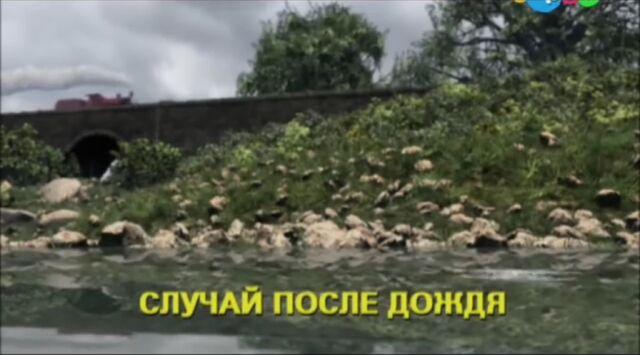 File:Splish,Splash,SploshRussianTitleCard.jpeg