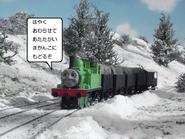 SnowEngine22