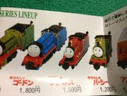 BandaiTECSprototypeHenry,Gordon,James,Percy,Annie