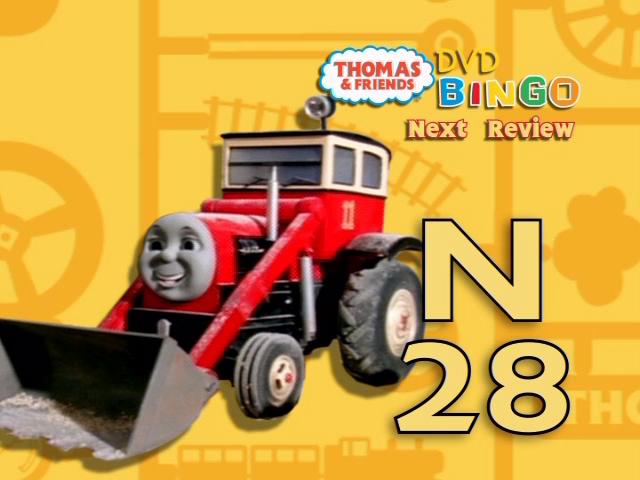 File:DVDBingo28.png