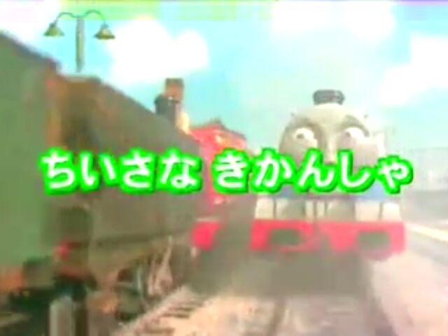 File:LittleEnginesJapaneseTitleCard.jpeg
