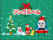 JingleBellsJapanesetitlecard