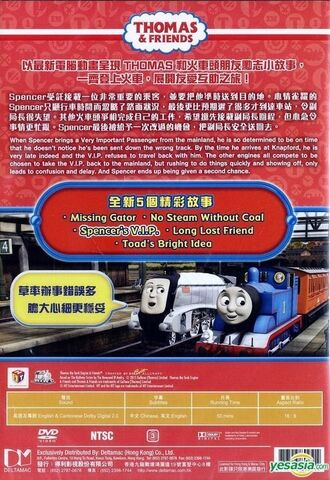 File:Spencer'sVIP(ChineseDVD)BackCover.jpg