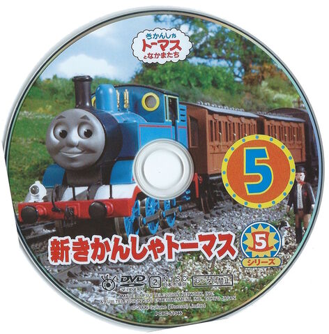 File:ThomastheTankEngineSeries8Vol.5disc.JPG