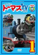 ThomastheTankEngineSeries9Vol.1