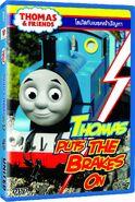 ThomasPutstheBrakesOn(DVD)
