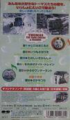 Sing-AlongandStories3VHSbackcover