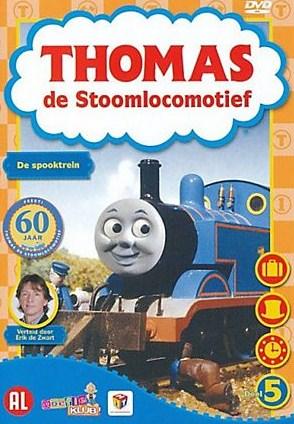File:TheGhostTrain(DutchDVD).png