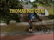 ThomasinTroubleItalianTitleCard