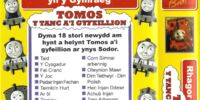 Thomas the Tank Engine: Bumper Special 2