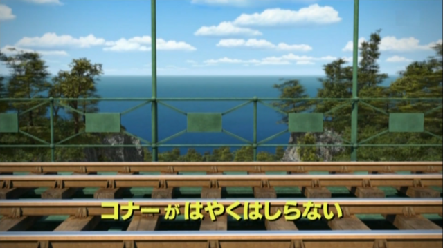 File:CautiousConnorJapanesetitlecard.png