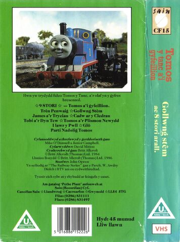 File:LettingOffSteamand8OtherStoriesbackcover.jpg