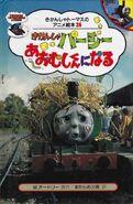 WoollyBearJapaneseBuzzBook
