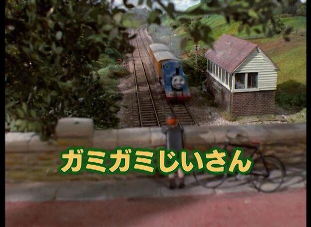 File:NewFileofGranpuffJapanesetitlecard.jpeg