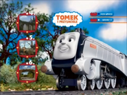 ThomasandWindPolishDVDMenu3