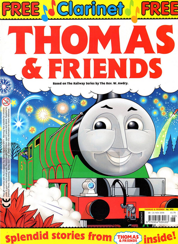 File:ThomasandFriends498.png