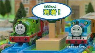 Plarail Thomas 2014 promo