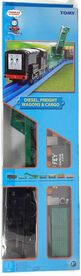 MotorRoadandRailDiesel,FreightWagonsandCargobox