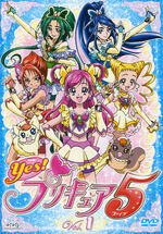 Yes!.Precure.5.full.91822