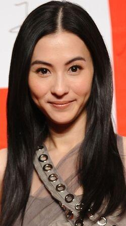 Cecilia Cheung 11