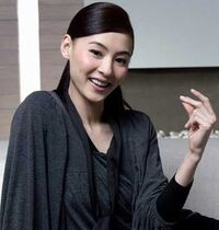Cecilia Cheung 6