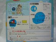 TUGS Bath 2