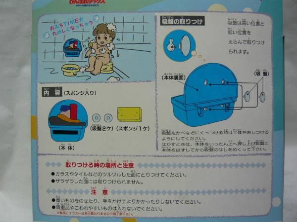 File:TUGS Bath 2.jpg