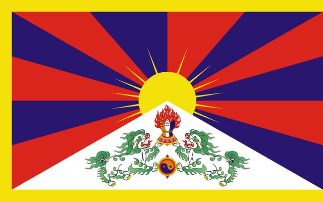 File:Tibet.png