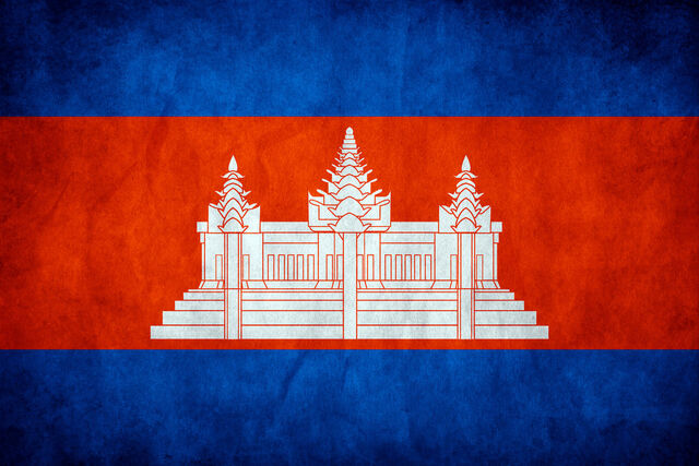 File:Cambodia Grunge Flag by think0.jpg