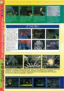 Turok 2 Seeds of Evil - Gameplay 64 -10 (4)