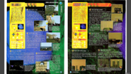 Turok Dinosaur Hunter Nintendo Power (8)