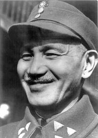 File:Chiang.jpg