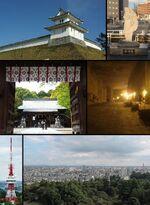 Utsunomiya montage-1-