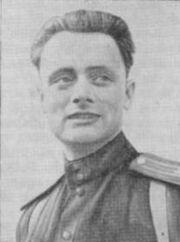 Aleksandr German