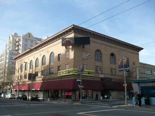 File:The Fillmore.jpg
