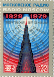 422px-1979 stamp Radio Moscow