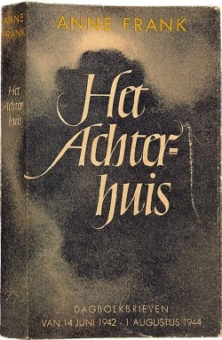 File:Het Achterhuis (Diary of Anne Frank) - front cover, first edition-1-.jpg