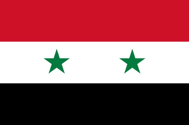 File:SyrianRepublicFlag.png