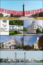 Rostov-on-Don Collage-1-