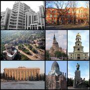 Montages of Kharkiv-1-