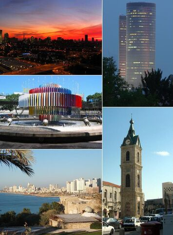 File:Tel Aviv Collage 3-1-.JPG
