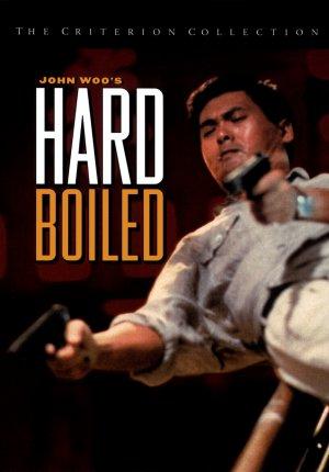 File:Hard boiled.jpg